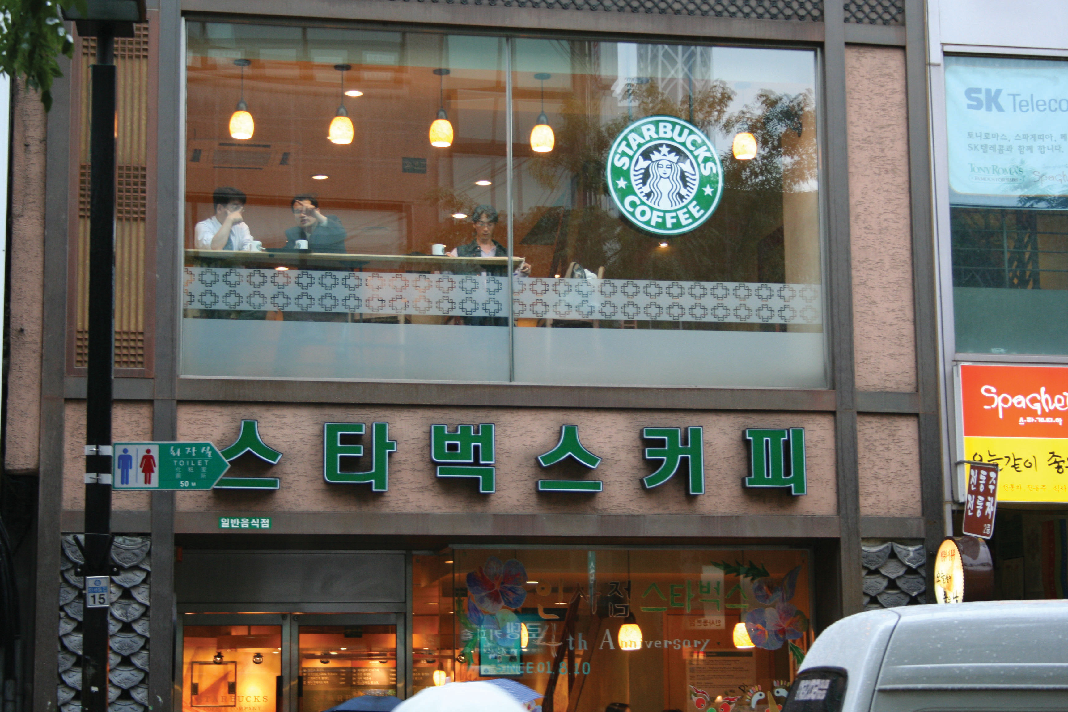 starbucks international expansion What do you think the effects of government policy, social diversity, and business ethics will be in relation to starbucks intended expansion.