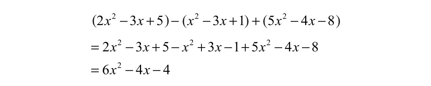 All Worksheets Adding Subtracting And Multiplying Polynomials – Addition of Polynomials Worksheet