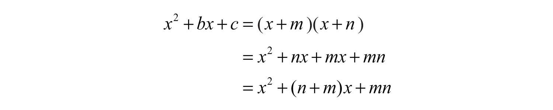 Factoring X2 Bx C Worksheet Katinabags – Factoring Trinomial Worksheet