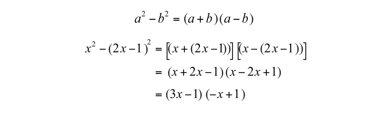 Elementary Algebra 1.0 | Flat World Education
