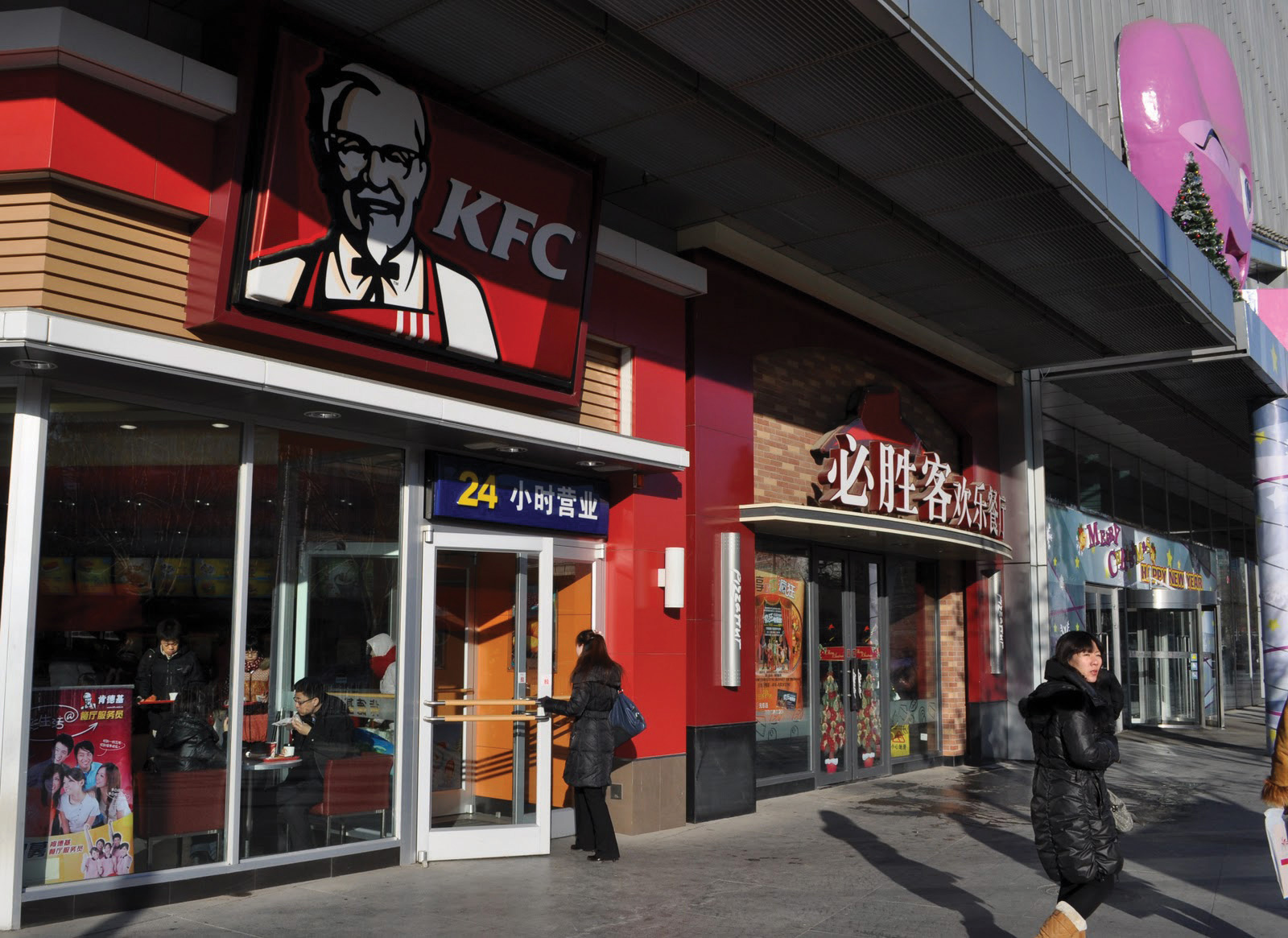 heinz kfc emerging market strategies Kraft-heinz merger offers ample international opportunities brands to the right markets heinz is the perfect platform emerging market exposure is.