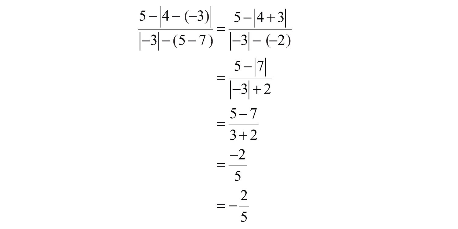 Elementary Algebra 10 – Fractions Order of Operations Worksheet