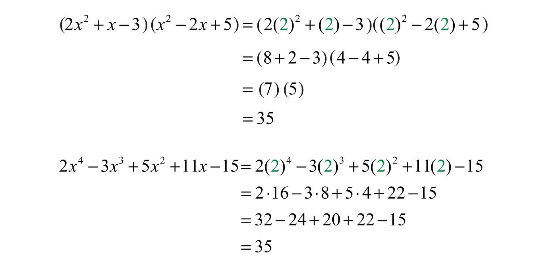 Worksheet Multiplying Special Case Polynomials Worksheet Fun