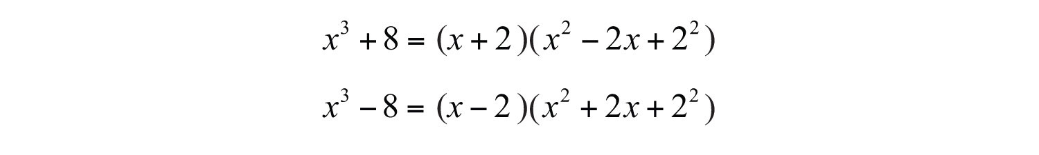 Elementary algebra 10 flatworld the resulting two binomial factors are a sum and a difference of cubes each can be factored further ccuart Image collections