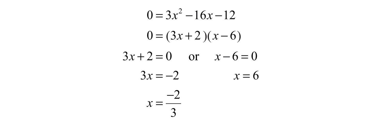 applications of quadratic equations worksheet the best and most comprehensive worksheets. Black Bedroom Furniture Sets. Home Design Ideas